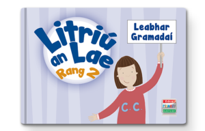 Litriu-an-Lae-Grammar-2