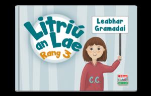 Litriu-an-Lae-Grammar-3